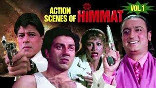Himmat | Action Scene Part-1 | همت | Sunny Deol, Tabu | With Arabic Subtitles (HD)