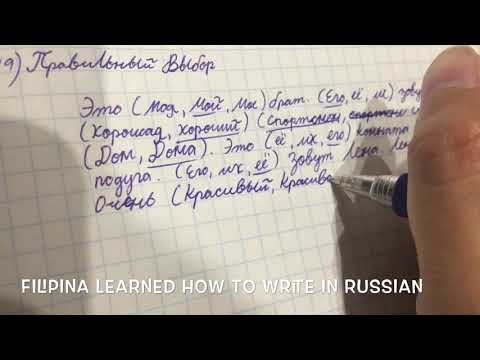 Filipina learned how to write in Russian