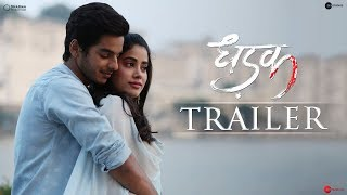 Dhadak | Official Trailer | Janhvi Kapoor | Ishaan Khatter | Shashank Khaitan | 20 July