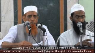 Bimari ki wajah se peshab nikalta hai | Shaykh Anees ur Rahman Madani