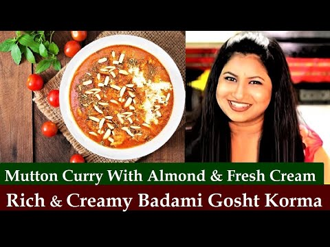 BADAMI KORMA | Mutton Badami Korma | White Badami Korma Recipe | Almond Mutton Curry | Mutton Korma