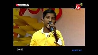 Sidu Song by Kaveesh - tv Derana Samanala Heena on Childrens Day 2016