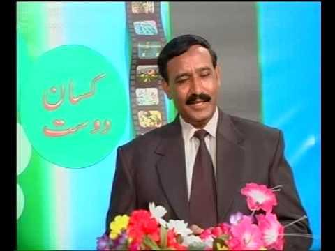 Kissan dost special-3 Pakistan Dr.Ashraf Sahibzada