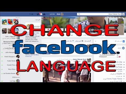 How To Change Facebook Language In Urdu/Hindi
