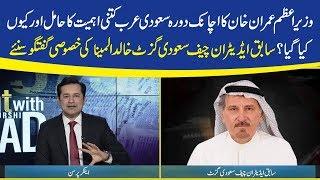 Exclusive talk with former Editor-in-Chief Saudi Gazette Khaled Al Maeena