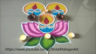 new rangoli designs 2019 for diwali|latest diya rangoli designs|easy rangoli by shital mahajan