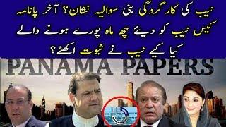 Panama Case Ki NAB Ko Deadline Khatam Honay Kay Qareeb   Tonight With Moeed Pirzada