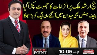 To The Point With Mansoor Ali Khan | 7 July 2019 | Express News