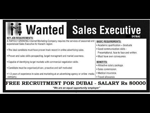JOBS IN DUBAI | SALES & MARKETING| Rs 80,000 |FREE RECRUITMENT | DUBAI LATEST JOB 2018