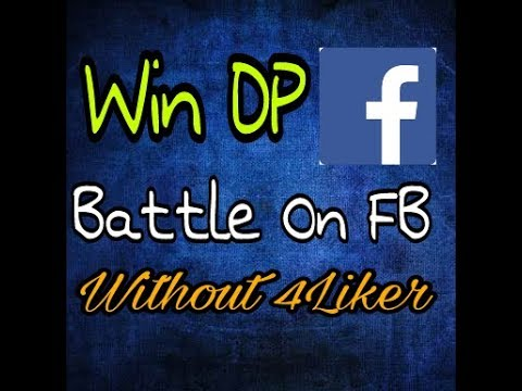 Auto Comments Without 4 Liker For Win DP Battle On Fb || Group Battle On Facebook||