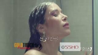 Fakhamet Al Shak Episode 48 - مسلسل فخامة الشك الحلقة 48