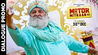 Dialogue Promo - Bam Babam - Motor Mitraan Di - Releasing 30th Dec - SagaMusic