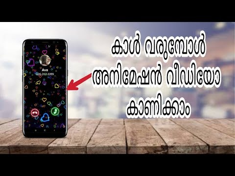 how to change call screen On Your Phone Using Color Phone Flash- malayalam