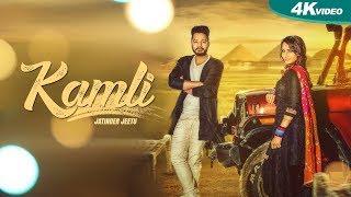 Kamli(Full Video) | New Punjabi Songs 2017 | Blue Hawk Productions