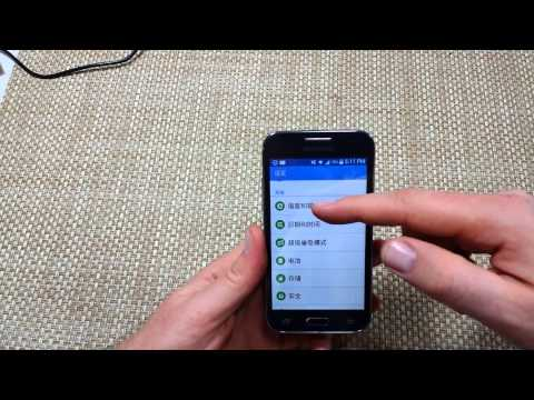Samsung Galaxy Core Prime How to Change Language settings back to English or any other Language