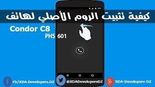 NDSI145 PATCH R4IGOLD 3DS45 TÉLÉCHARGER