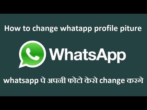 How to change whatapp profile piture ? whatsaap pe profile pic kese change karte hai
