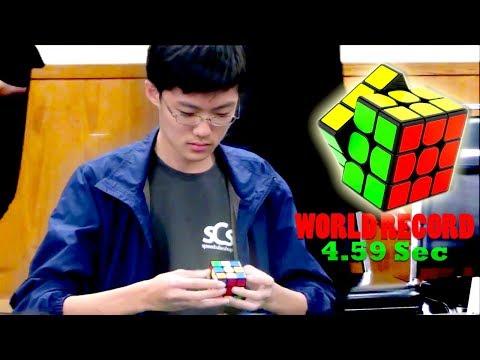 Rubik's Cube World Record 4.59 sec SeungBeom Cho Slow Motion