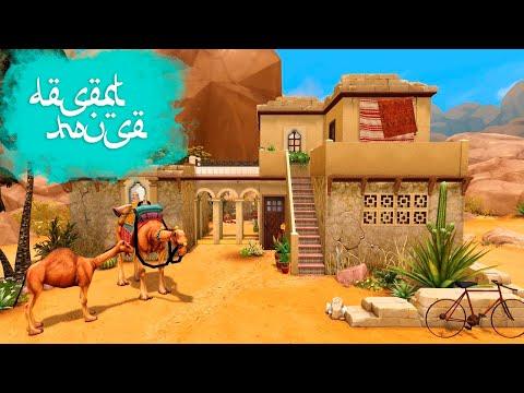 DESERT HOUSE Sims 4 || Speed Build || Simsbiosis