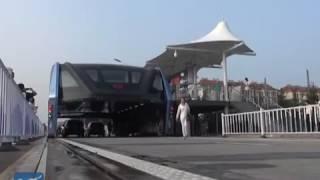 China's futuristic