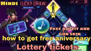 FREE SKINS + FREE DRESS LUCKY DRAW NEW ANNIVERSARY LOTTERY