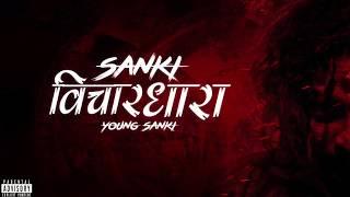 Young Sanki - Fear Feat. Noir (Prod. by Stunnah Beatz)