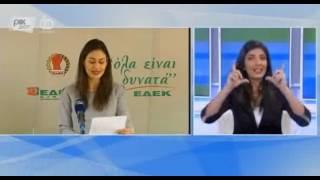 18.01.2017 - 18:00 Cyprus news in Greek - PIK