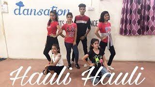 Hauli Hauli  De De Pyaar De  Ajay Devgn  Neha Kakkar  Hitesh Gidwani