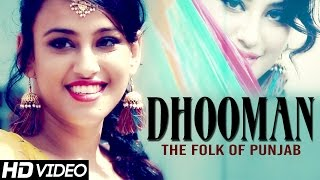 """Dhooman"" The Folk of Punjab - Official Full Video ""Sukh Rathore"" New Punjabi Songs 2015"