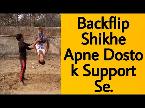 Backflip tutorial with support (Initial step of backflip)