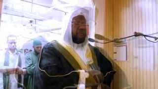 Beautiful Quran Recitation By Sh Mohamed Idris Abubakr Islamic Center of WA