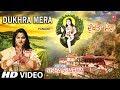 Dukhra Mera I Punjabi Balaknath Bhajan I NISHA SHARMA I New Full HD Video Song mp3