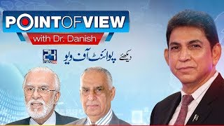Political future of Sharif family | Point of view | 14 November 2017 | 24 News HD