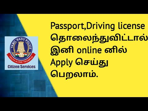 your lost passport,pancard, and re-apply for new document tamil|TTE Tutorial