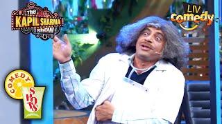 क्यों हैं Gulati Rajesh Arora से गुस्सा? | The Kapil Sharma Show | Comedy Shots