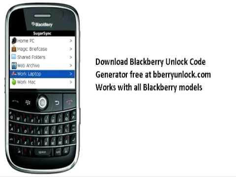 unlocking blackberry 9530 software
