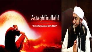 Muhammad ﷺ Ki Dua Sari Ummat Ke Liye - {Emotional} Bayan By Maulana Tariq Jameel