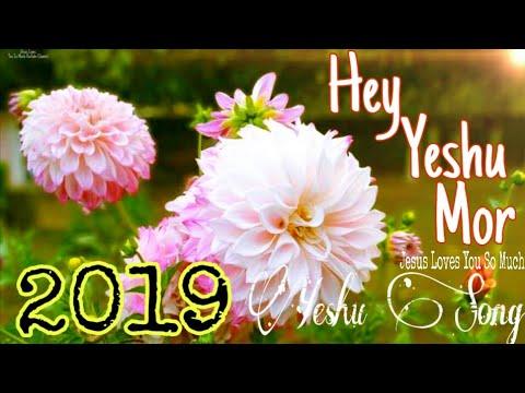 Xxx Mp4 Sadri Yeshu Song 2019 Hey Yeshu Mor Christian Sadri Song Jesus Song 3gp Sex