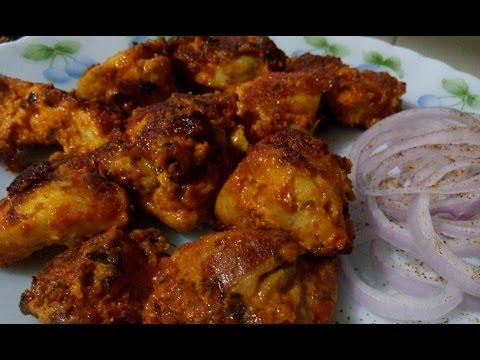 Tawa fry Chicken Tikka   Without Oven Chicken Tikka Recipe