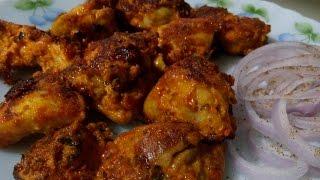Tawa fry Chicken Tikka | Without Oven Chicken Tikka Recipe