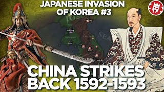 Japanese Invasion of Korea - Chinese Counter-Offensive DOCUMENTARY