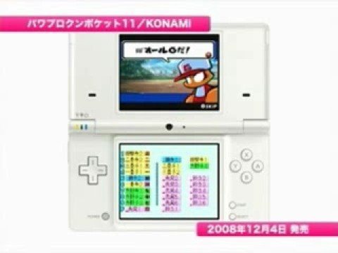 New Nintendo DSi - 2008-2009 Presentation and Line up (Read the Description)