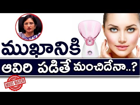 MUST WATCH : Expert Advice on How to Steam Your Face l Is Stemming Really Good For Skin l Hai TV