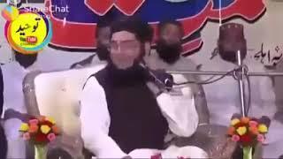 Funny Molvi || funny speach || Punjabi Mazahia Taqreer