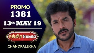 Chandralekha Promo | Episode 1381 | Shwetha | Dhanush | Saregama TVShows Tamil