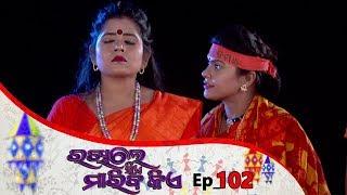 Rakhile Sie Mariba Kie | Full Ep 102 | 14th Aug 2019 | Odia Serial – TarangTV