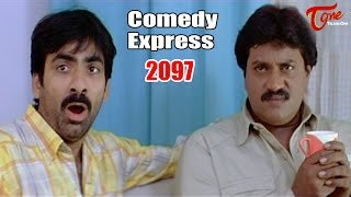 Comedy Express 2097 | Back to Back | Latest Telugu Comedy Scenes | #ComedyMovies