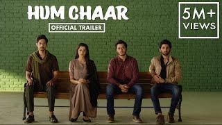 Hum Chaar Official Trailer 2019 | Rajshri Productions | Prit, Simran, Anshuman, Tushar | 15.02.2019