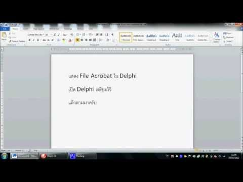 Open acrobat file in your delphi