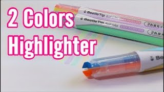 2 Colors Highlighter - Japanese stationery unboxing review video - PINKORO Vlog